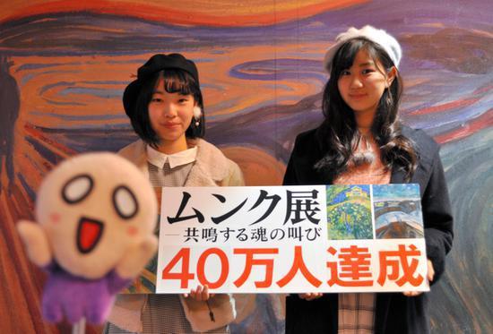 图片来源:朝日新闻网站