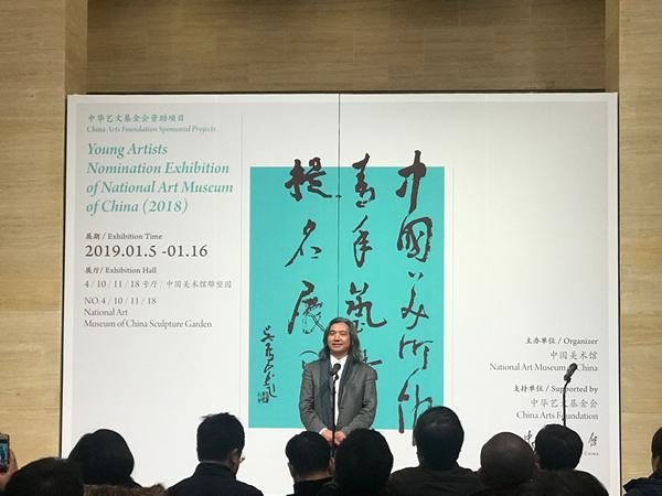 全国政协常委、中国美术馆馆长、中国美术家协会副主席 吴为山致辞