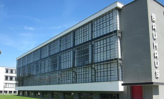 德国包豪斯学校成立100周年纪念活动启动
