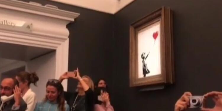 班克斯那张被毁坏的作品,要进行它的第一场展览了