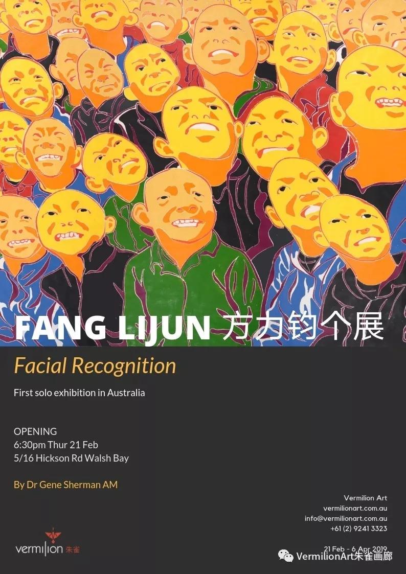方力钧首次澳大利亚个展即将开幕