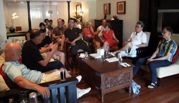 2013年巴厘岛对话