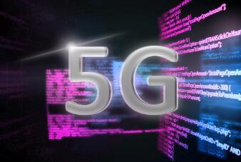 5G与艺术的二次发育