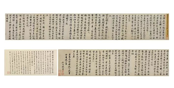 沈周 行书自作《落花诗》十三首 水墨纸本 手卷
