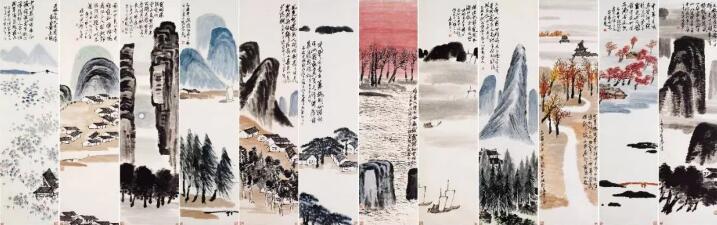齐白石·山水十二屏 北京保利