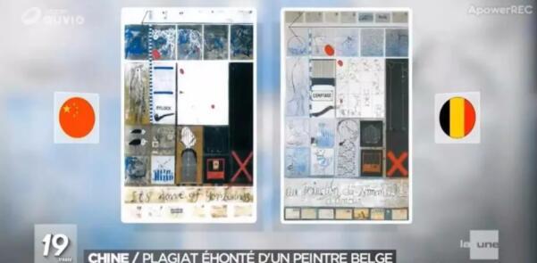 左:叶永青作品  右:克里斯蒂安·西尔万作品 图片来源:抄袭的艺术