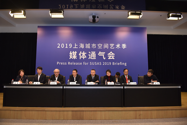 2019上海城市空间艺术季主题、主展场、总策展团队公布