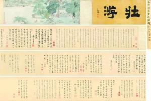 文徵明 《溪堂别图》 8797.5万元 北京保利