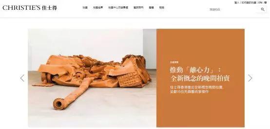99艺术| 赵无极三联作再现拍场,本周香港佳士得春拍这些天价作品不可不看!