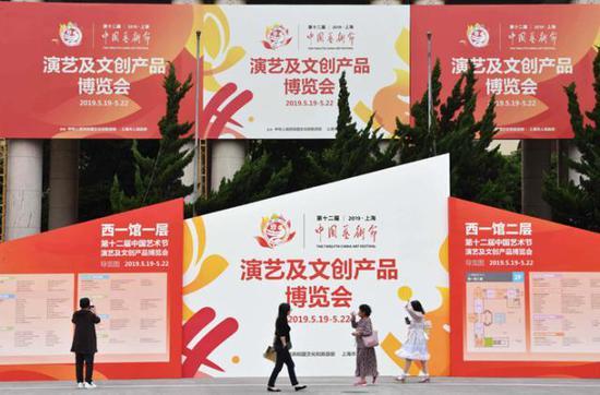 中国艺术节各地文创登台 发掘文物故事比网红重要