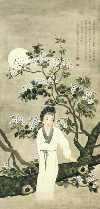 李秋君 (1899-1973)梨花仕女 纸本镜心 1939年作