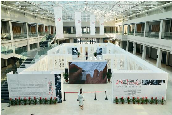 ▲影像中国艺术中心
