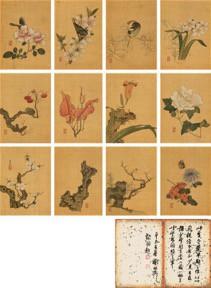 陈洪绶 (1599-1652)  花鸟湖石草虫册