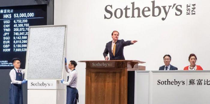 """蘇富比、佳士得均被""""私有化"""",藝術品市場透明度引擔憂"""