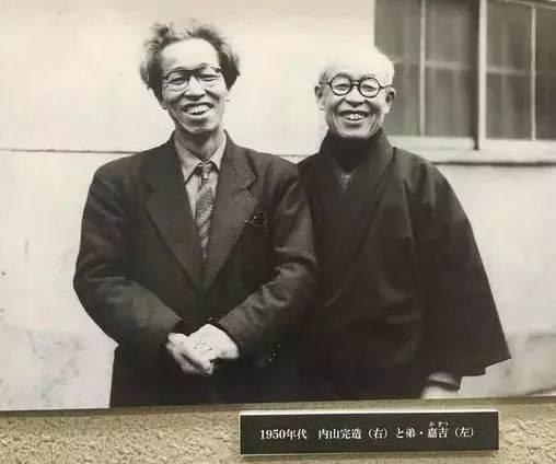 内山完造和内山嘉吉兄弟(1950年,上海)。