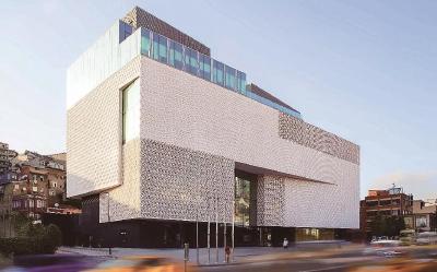 伊斯坦布尔当代艺术代表场馆Arter将于9月中旬以全新面貌回归,为即将举行的双年展增添光彩。(资料照片)