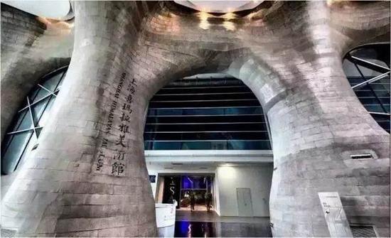 戴志康自首后 他的美術館與藝術收藏將何去何從