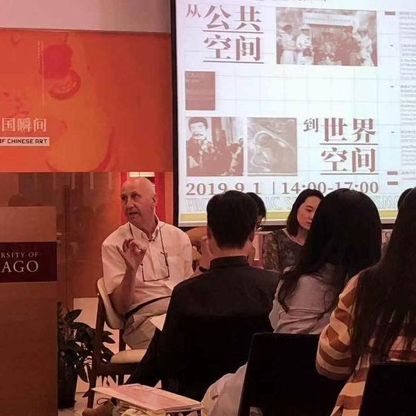 """柯律格谈中国画""""气韵""""与全球传播:艺术史上的三个跨国瞬间"""