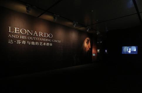 央美达·芬奇展览引争论,意大利驻华使馆文化参赞回应:达·芬奇画派艺术史价值不应否认