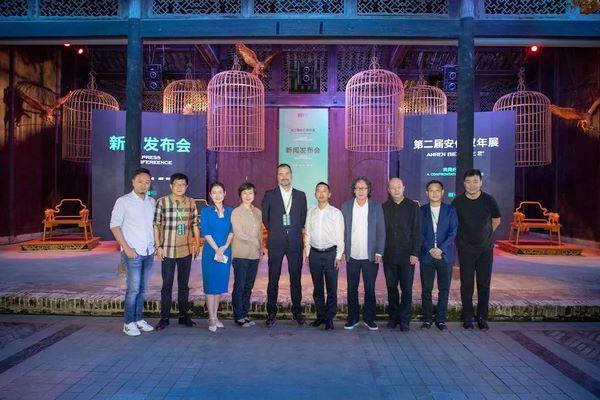 第二届安仁双年展在安仁古镇召开新闻发布会