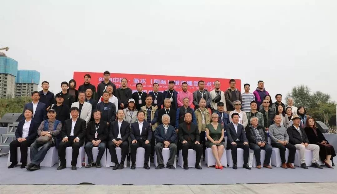 2019中国·衡水(国际)城市雕塑艺术节雕塑作品揭幕式在饶阳举行