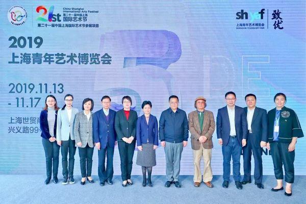 """历经五年""""重新定义"""" 2019上海青年艺术博览会开幕"""