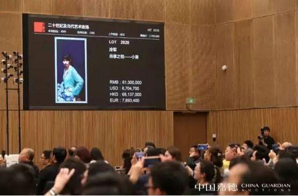 99艺术 |冷军内地《小姜》7015万,香港写实无人问津,写实绘画为何两路发展?
