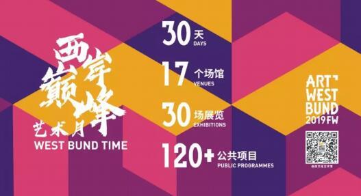 """除了""""蓬皮杜"""" 徐汇这座365天不打烊的美术馆能给上海带来什么?"""