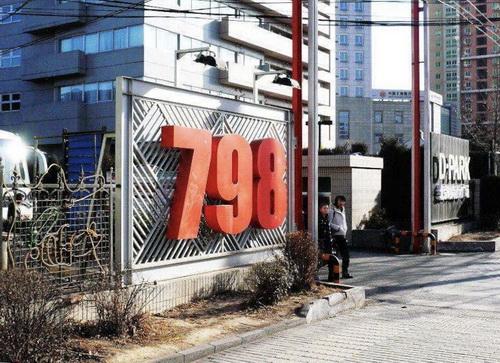 张海涛:2000年后中国当代艺术的历史特征