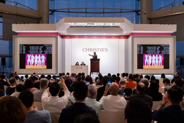 佳士得香港秋季拍卖总成交26.3亿港元