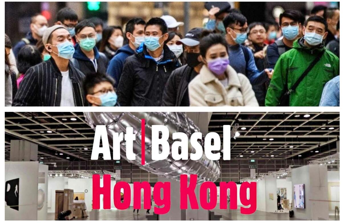 武汉肺炎肆虐「巴塞尔艺术展」是否停办?香港/外国画廊意见两极