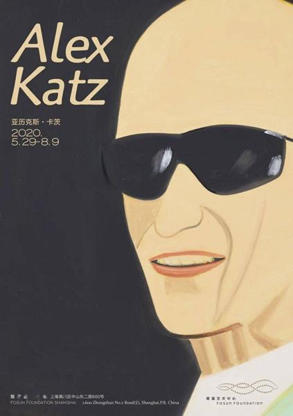 93歲卡茨:與藝術圈逆行了大半輩子