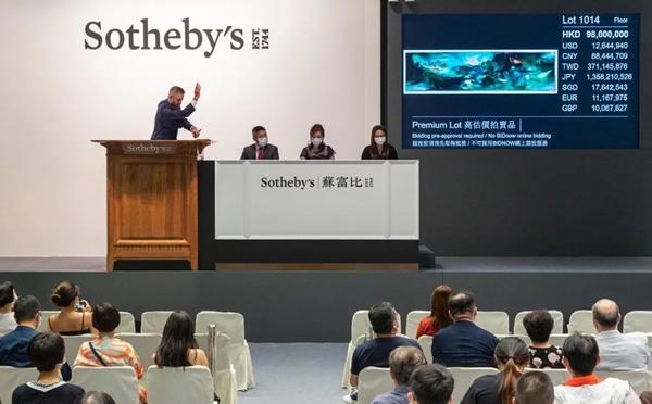 蘇富比现代艺术晚拍总成交额高达8.26亿,朱德群首度破亿刷新拍卖纪录