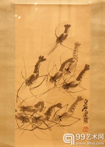 汉秦2011秋拍预展 近现代书画大师精品纷呈图片