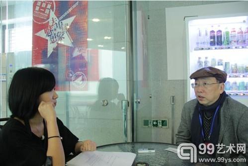 采访批评家王林