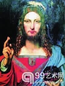 油画《救世主》