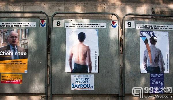 艺术挑战政治 巴黎街头总统竞选海报遭匿名覆盖1