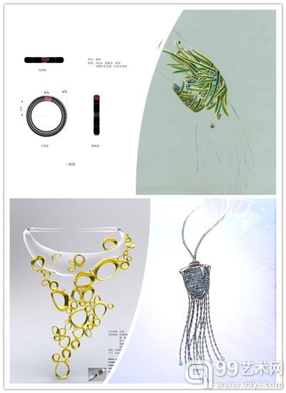 中央美术学院展出大学生首饰创意设计大赛优胜作品图片