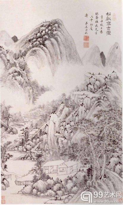 王时敏《松壑高士图》
