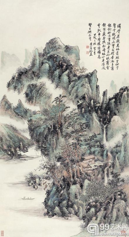 @中国书画艺术:黄宾虹《春山积翠》