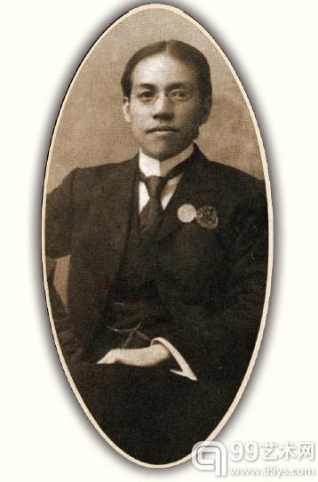 梁启超(1873~1929)