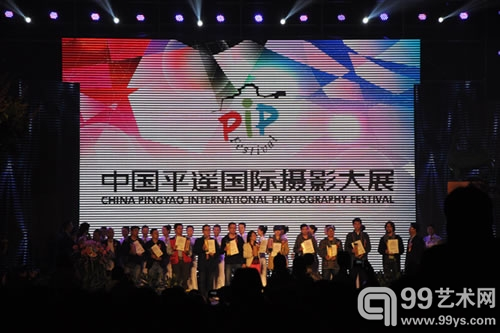 2012中国平遥摄影大展获奖名单公布