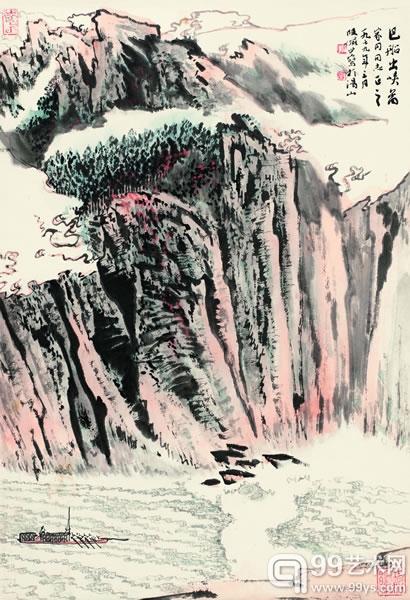 陆俨少《巴船出峡》68×46cm