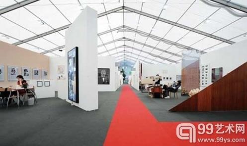 2013国际艺博会展位费一览表