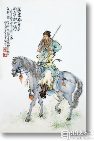 """王琦  """"精忠岳飞""""瓷板  38.5×25cm"""