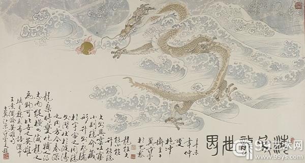 范曾 (b.1938)题目:观沧海  1996年作 尺寸:96×177.5cm