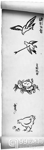 图和文字均选自《护生画集》