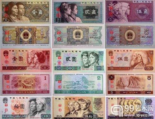 货币收藏良莠不齐 库存货币 纯属骗局