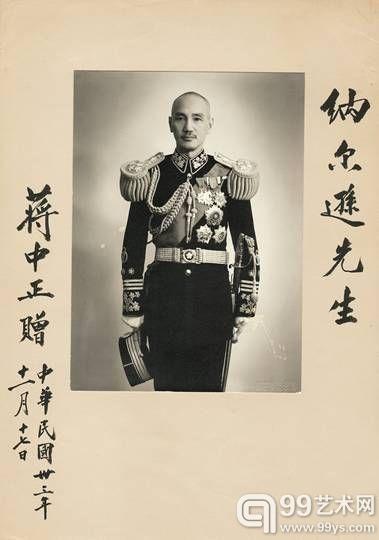 蒋介石亲笔题赠美国战事生产局纳尔逊局长照片