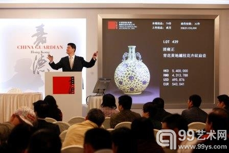 中国嘉德香港春季拍卖4月4至5日拍卖录得佳绩